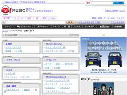 Yahoo!ミュージック